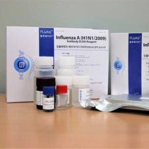 2009 H1N1 kit